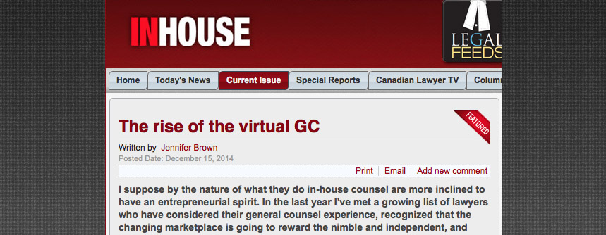 The rise of the virtual GC